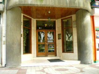 Local en venta en Irun de 365  m²