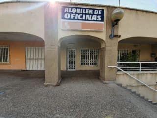Local en venta en Cullera de 441  m²